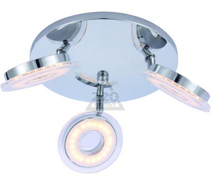 Спот ARTE LAMP A8971PL-3CC