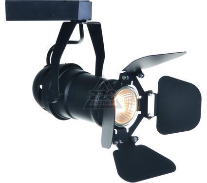 Трек система ARTE LAMP A5319PL-1BK