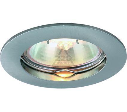 Светильник встраиваемый ARTE LAMP A2103PL-1SS