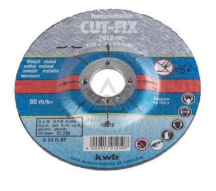 Круг отрезной KWB 7912-50