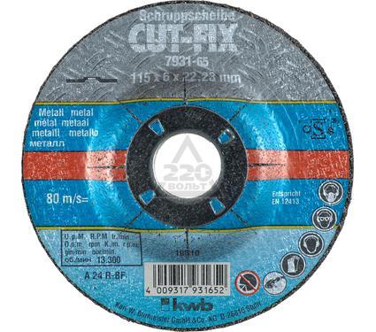 Круг зачистной KWB 7931-65