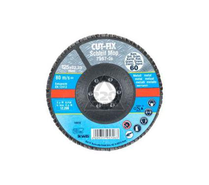 Круг шлифовальный KWB 7957-26