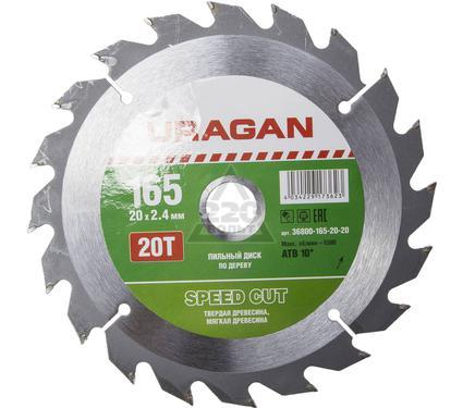Круг пильный твердосплавный URAGAN 36800-165-20-20