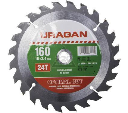 Диск пильный твердосплавный URAGAN 36801-160-16-24