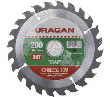 Круг пильный твердосплавный URAGAN 36801-200-30-36