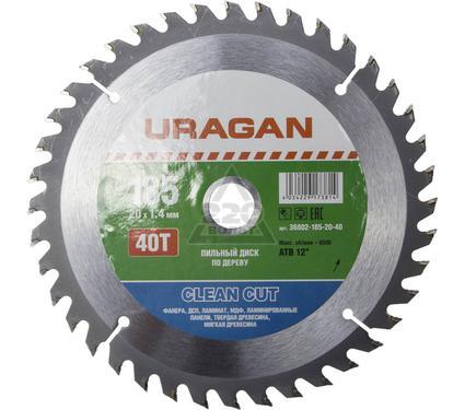 Диск пильный твердосплавный URAGAN 36802-185-20-40