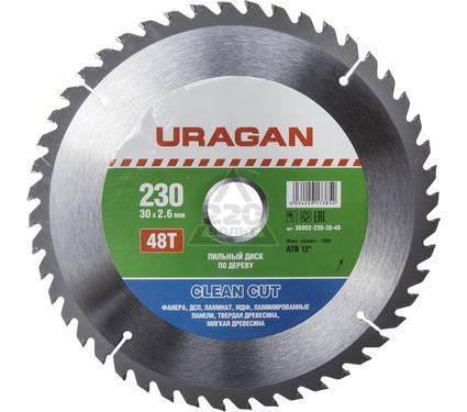 Круг пильный твердосплавный URAGAN 36802-230-30-48