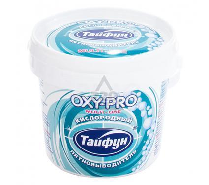 Пятновыводитель ТАЙФУН Oxy-Pro кислородный 270г