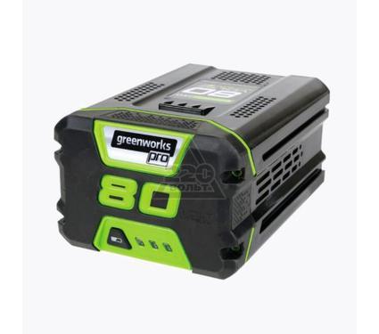 Аккумулятор GREENWORKS G80B2