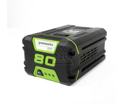 Аккумулятор GREENWORKS 80V PRO 2901207