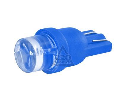 Лампа светодиодная SKYWAY ST10-1led (вогнутая) B/T10-1LED B