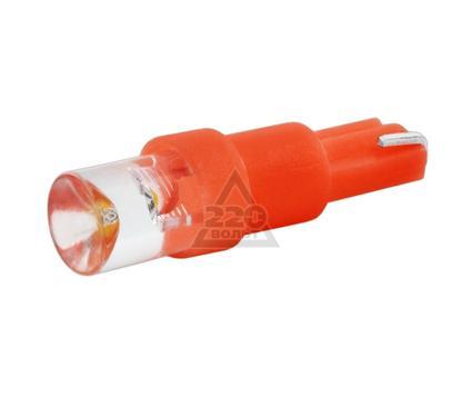 Лампа светодиодная SKYWAY ST5-1LED (вогнутая) R/T5-1LED R