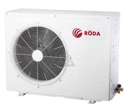 Внутренний блок RODA RS-V09A