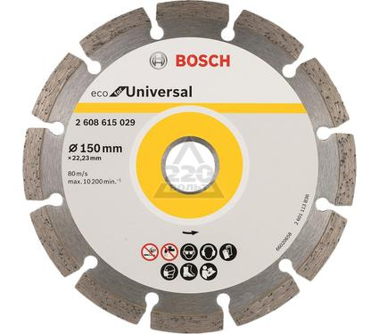 Круг алмазный BOSCH ECO Universal Ф150-22мм