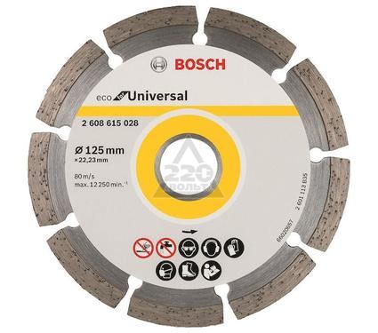 Круг алмазный BOSCH ECO Universal Ф125-22мм 10шт.