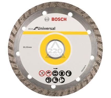 Круг алмазный BOSCH ECO Universal Turbo Ф180-22мм 10шт.