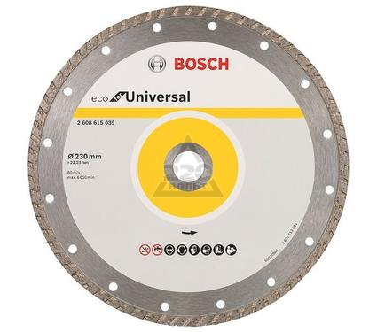 Круг алмазный BOSCH ECO Universal Turbo Ф230-22мм 10шт.