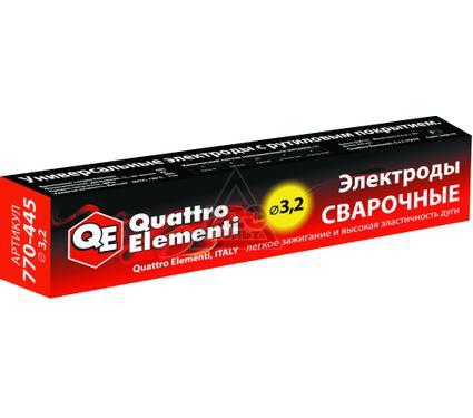 Электроды для сварки QUATTRO ELEMENTI 770-445