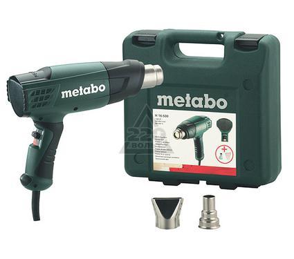 ��� ����������� METABO H16-500 � ���������