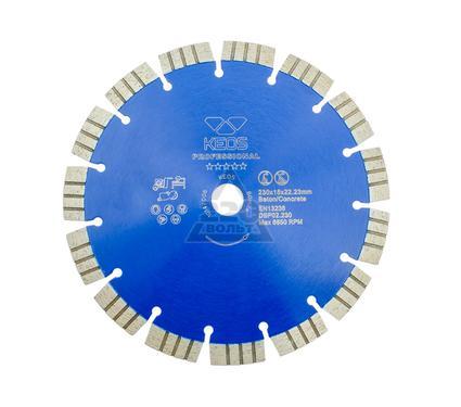 Круг алмазный KEOS DBP02.230