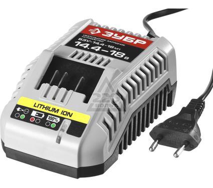 Зарядное устройство ЗУБР БЗУ-14.4-18 М1