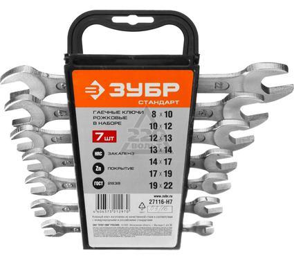 Набор ключей ЗУБР 27116-H7
