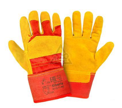 Перчатки 2HENDSRACHA 0112-11-RU