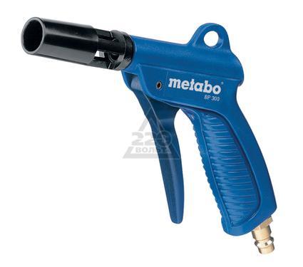 Пистолет обдувочный METABO BP 300