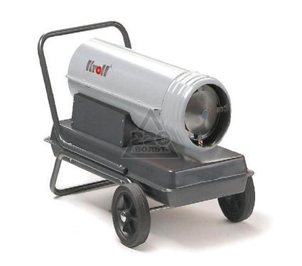 Жидкотопливный нагреватель (дизельный) KROLL GK 28