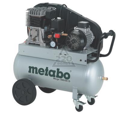 Компрессор METABO MEGA 490/50 D