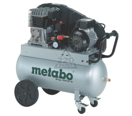 Компрессор METABO MEGA 490/50 W