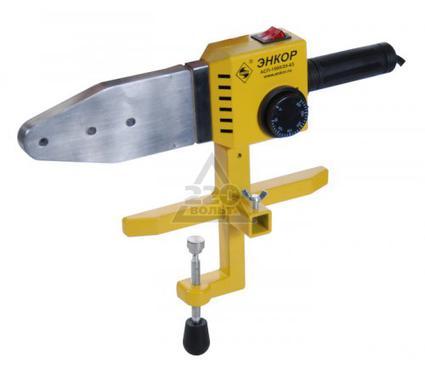 Аппарат для сварки пластиковых труб ЭНКОР АСП-1500/20-63