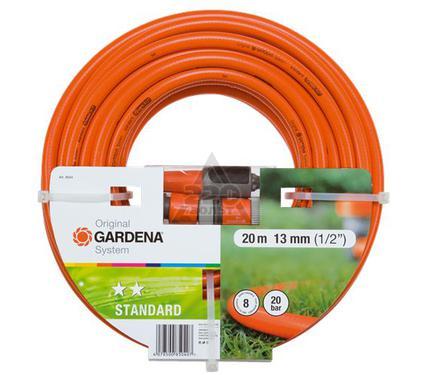 Шланг GARDENA Standart 8504 + Комплект соед. элементов
