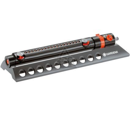 Дождеватель GARDENA Aquazoom 350/3 Comfort