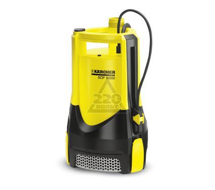 Насос KARCHER SCP 16000 Level Senso погружной для чистой воды