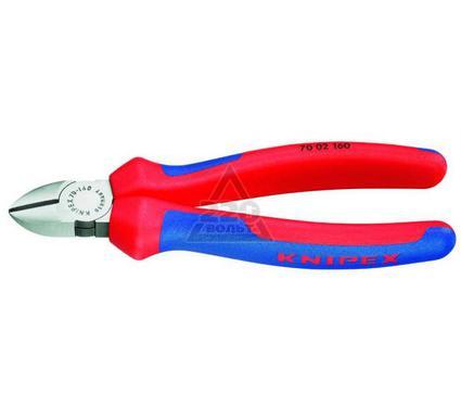 Кусачки KNIPEX 7002160