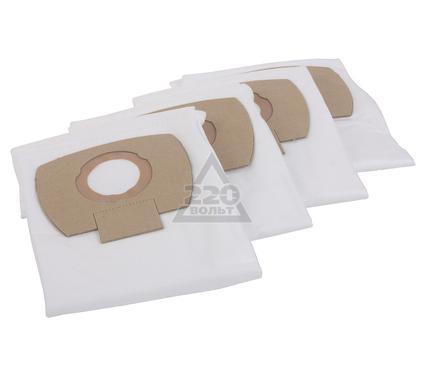 Мешок NILFISK для пылесосов AERO 20 (4шт)