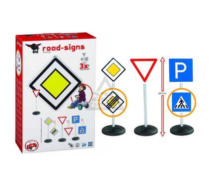 ������� ������� BIG �������� ����� BIG-ROAD-SIGNS, 27*12*69
