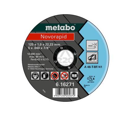 Круг отрезной METABO 616271000 Novorapid  125 Х 1 Х 22