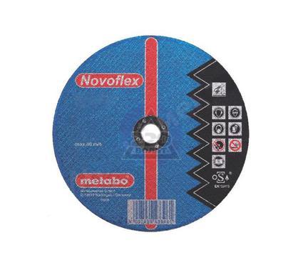 Круг отрезной METABO Novoflex 230 Х 3.0 Х 22 вогнутый