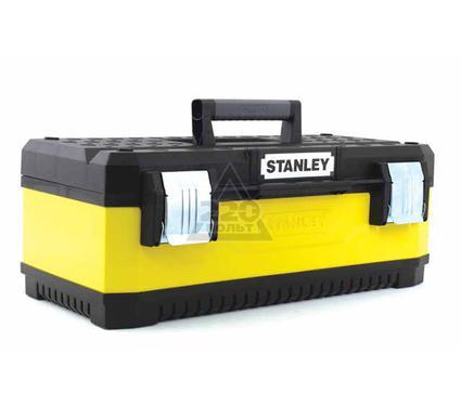 Ящик для инструментов STANLEY Yellow Metal Plastic Toolbox  23