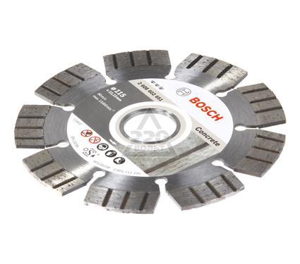 Круг алмазный BOSCH Best for Concrete  115 Х 22 сегмент