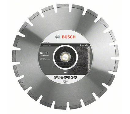 Круг алмазный BOSCH Standard for Asphalt  300 Х 20/25.4 сегмент