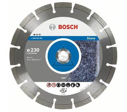 ���� �������� BOSCH Standard for Stone  115 � 22 �������