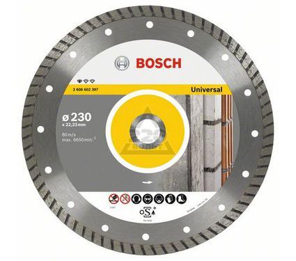 Круг алмазный BOSCH Standard for Universal Turbo  115 Х 22 турбо