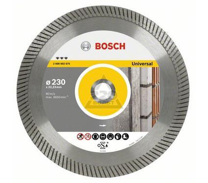 Круг алмазный BOSCH Best for Universal Turbo  115 Х 22 турбо