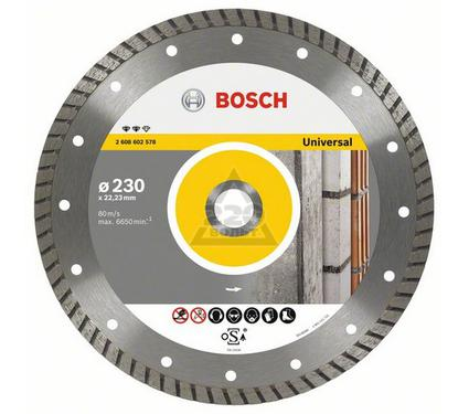Круг алмазный BOSCH Expert for Universal Turbo  115 Х 22 турбо