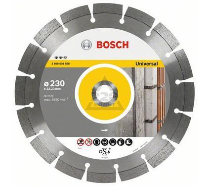 Круг алмазный BOSCH Expert for Universal  115 X 22 сегмент