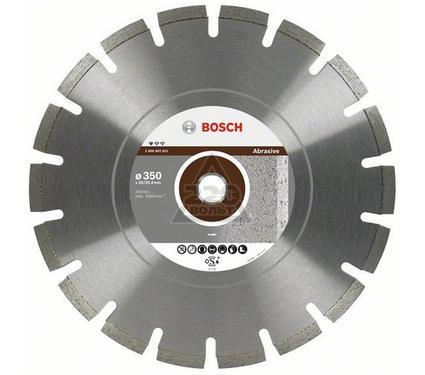 Круг алмазный BOSCH Standard for Abrasive  300 Х 20/25.4 сегмент