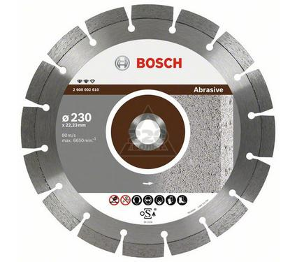 Круг алмазный BOSCH Expert for Abrasive  300 Х 20/25.4 сегмент